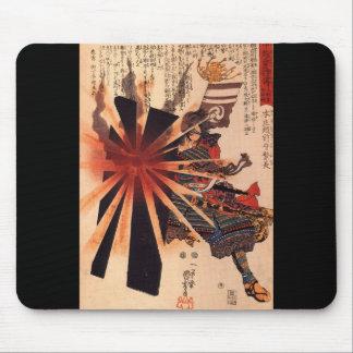 Samurai que defiende contra cáscara de estallido tapetes de raton