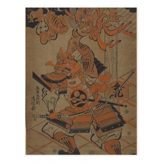 Samurai que lucha a un demonio circa 1711 postal