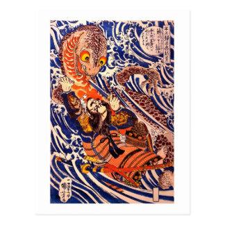 Samurai que lucha la bella arte del Salamander Tarjetas Postales