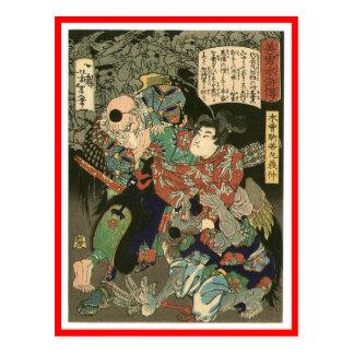 Samurai que lucha Tengu, circa 1866 Tarjetas Postales