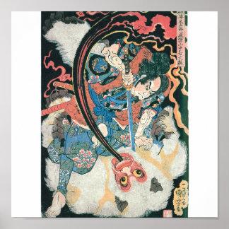 Samurai que mata a un demonio, pintura japonesa an póster