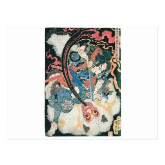 Samurai que mata a un demonio, pintura japonesa postal