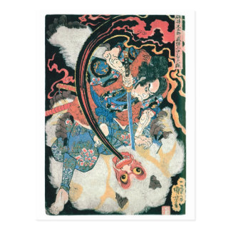 Samurai que mata a un demonio, pintura japonesa tarjetas postales
