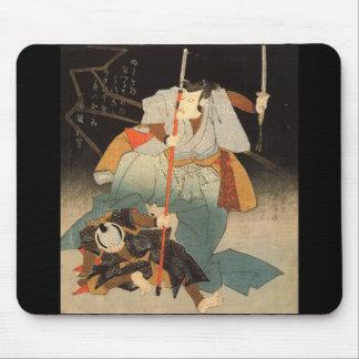 Samurai que pinta C. 1800's Tapete De Ratones