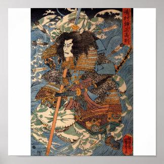Samurai que practica surf en las partes posteriore impresiones