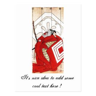Samurai rojo japonés tradicional oriental fresco tarjeta postal