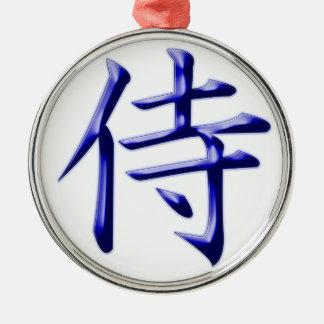 Samurai Round Metal Christmas Ornament