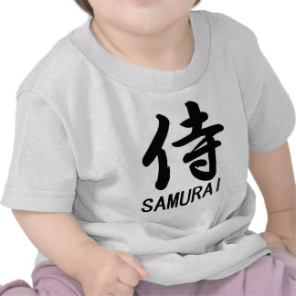 "Samurai "" SAMURAI """
