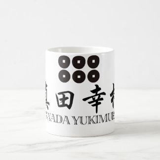 SAMURAI Sanada Yukimura Taza De Café