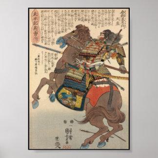 Samurai sangriento en armadura llena en un caballo póster