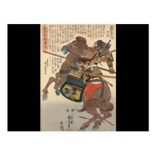 Samurai sangriento en armadura llena en un caballo tarjeta postal