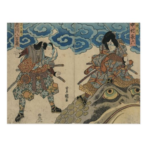 Samurai Sitting on Giant Toad circa 1830 Post Cards