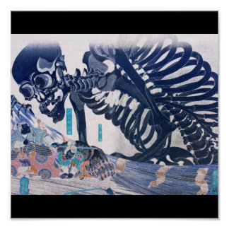 Samurai, Skeleton Painting circa 1800's Poster