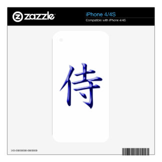 Samurai Skin For The iPhone 4