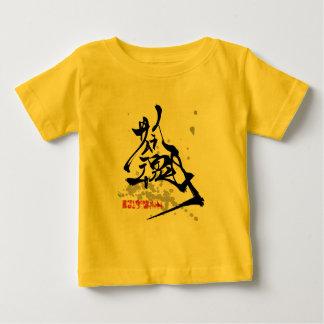 Samurai soul (Samurai Spirits) Baby T-Shirt