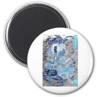 Samurai surfing on the backs of crabs c. 1800's 2 inch round magnet