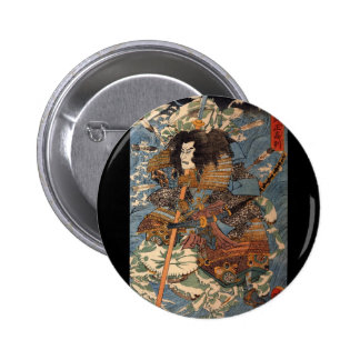 Samurai surfing on the backs of crabs c. 1800's pins
