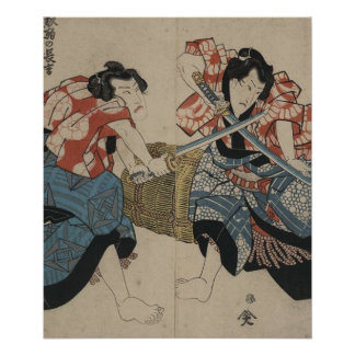 Samurai Sword Fight circa 1825 Poster