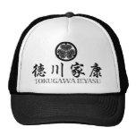 SAMURAI Tokugawa Ieyasu Trucker Hat
