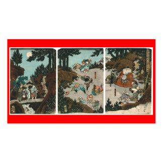 Samurai training with Tengu, Circa 1859 Business Cards