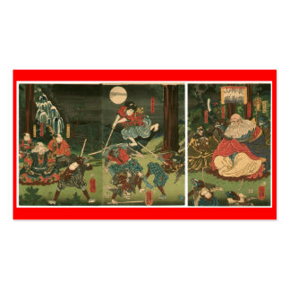 Samurai training with Tengu, Circa 1859 Business Card Templates