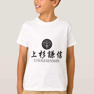 SAMURAI Uesugi Kenshin T-Shirt