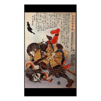Samurai underwater fight, circa 1800's business card templates