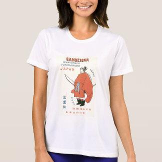 Samurai Vintage Japanese Silk Label T-shirt