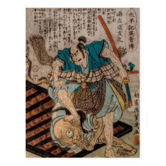 Samurai VS Cyclops Postcard
