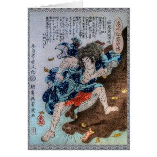 Samurai Vs. Mythological Beast Card