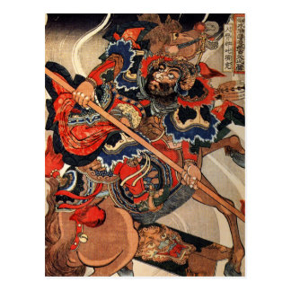 Samurai warrior vintage woodblock ukiyo-e postcard