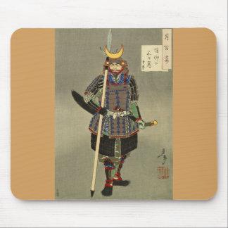 Samurai Warrior Yukimori 山中幸盛 - Yoshitoshi 月岡芳年 Mouse Pad