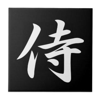 SAMURAI ; white Tile
