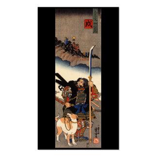 Samurai with his dog, circa 1800's business card template