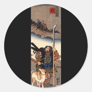Samurai with his dog, circa 1800's stickers