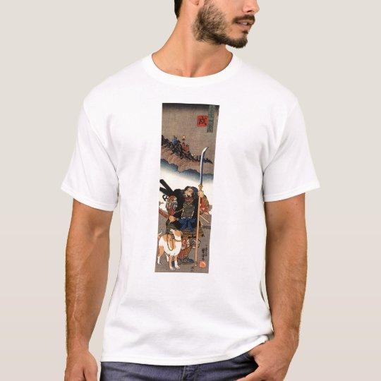 Samurai with his dog, circa 1800's T-Shirt