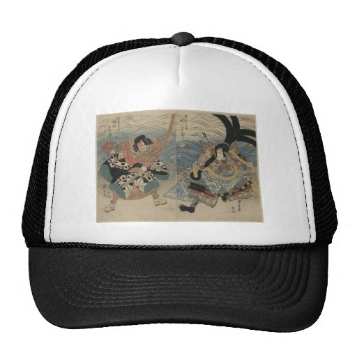 Samurai with Large Sword and Anchor c. 1815 Trucker Hat
