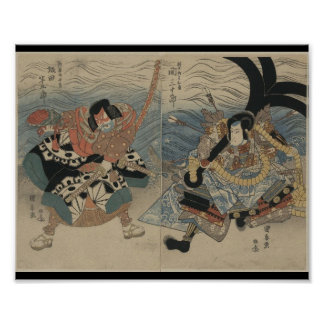Samurai with Large Sword and Anchor c. 1815 Posters