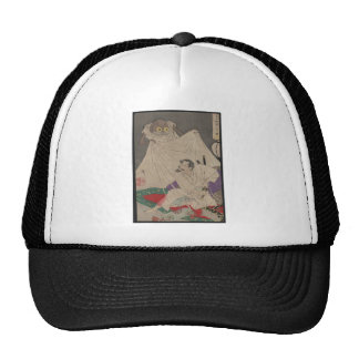 "Samurai with Sword and ""Earth Spider"" Japanese Art Trucker Hat"