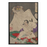 "Samurai with Sword and ""Earth Spider"" Japanese Art Postcard"