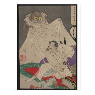 """Samurai with Sword and """"Earth Spider"""" Japanese Art Postcard"""