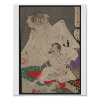 """Samurai with Sword and """"Earth Spider"""" Japanese Art Poster"""