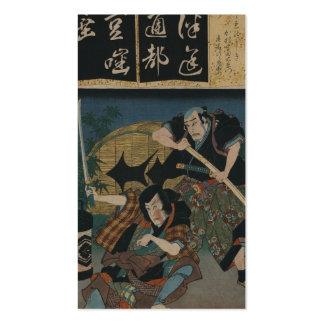 Samurai with Sword circa 1800s Japan Business Cards