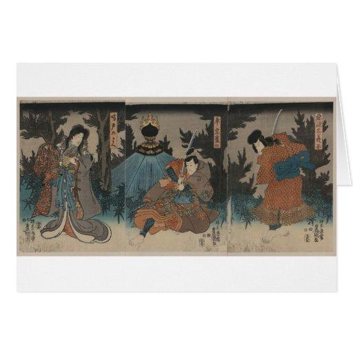 Samurai with Sword Drawn circa 1847 Japan Greeting Card