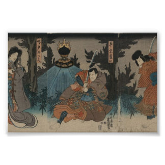 Samurai with Sword Drawn circa 1847 Japan Poster