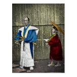 Samurai y criado tarjeta postal