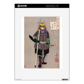 Samurai Yukimori 山中幸盛 by Yoshitoshi 月岡芳年 iPad Skins