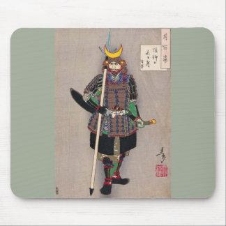 Samurai Yukimori 山中幸盛 by Yoshitoshi 月岡芳年 Mouse Pad