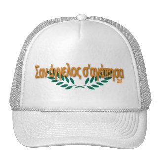 San Aggelos S'agapisa Trucker Hat