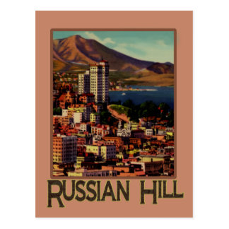 San Francisco Sunset on Russian Hill Travel Poster Post Card